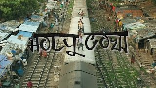 Holy Cow  Skaters Epic Journey Through Sri Lanka India And Bangladesh
