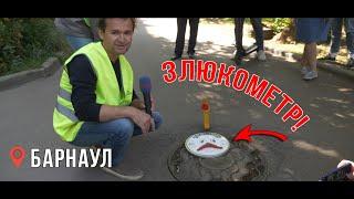 Инспекция дорог в Барнауле
