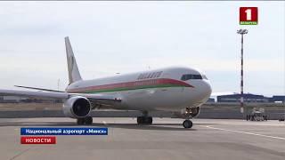 Президент Беларуси Александр Лукашенко направился с официальным визитом в Узбекистан