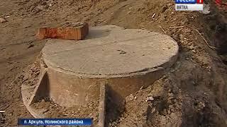 Аркуль остался без воды(ГТРК Вятка)