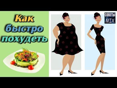 Как приготовить цветную капусту для худеющих