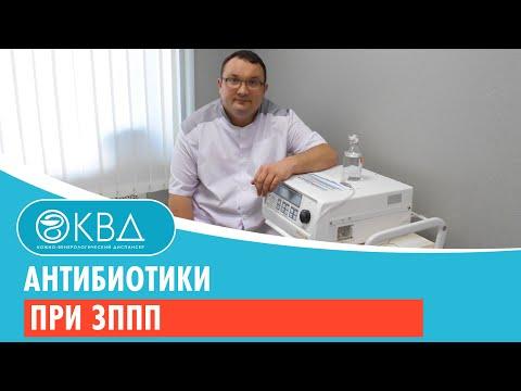 Лучшие санатории крыма с лечением простатита
