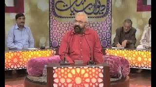 Dunya TV Special-11-05-2013