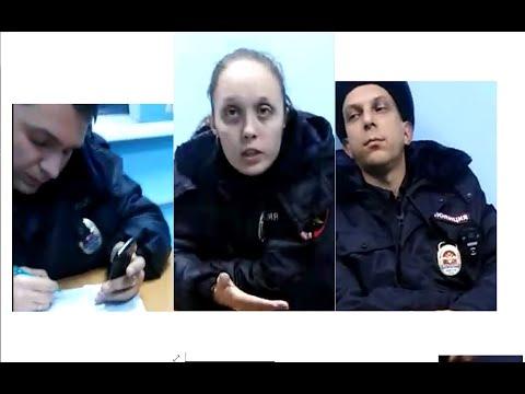 Санкт-Петербург, 27 отдел полиции: выдающийся пример ксенофобии и пренебрежения к законам России