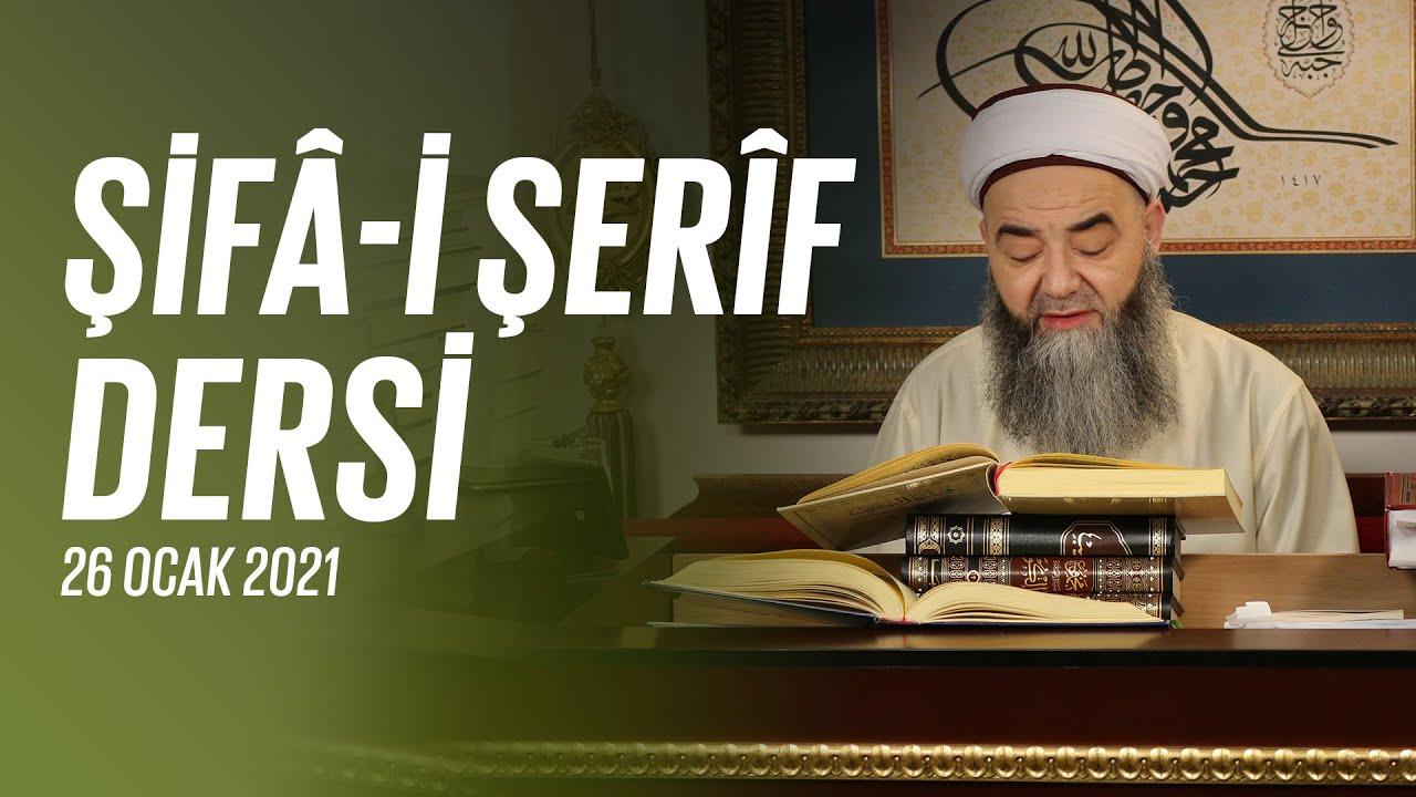 Şifâ-i Şerîf Dersi 103. Bölüm