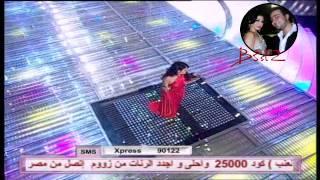 3al Tabi3a Haifa Wehbe in Al wady HD-علطبيعة هيفاء وهبي الوادي HD