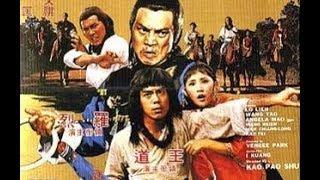 Странный Дракон   (боевые искусства 1977 год)