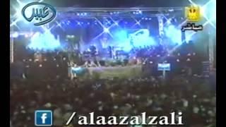 تحميل اغاني علاء زلزلي - ملكت الروح- في مصر MP3