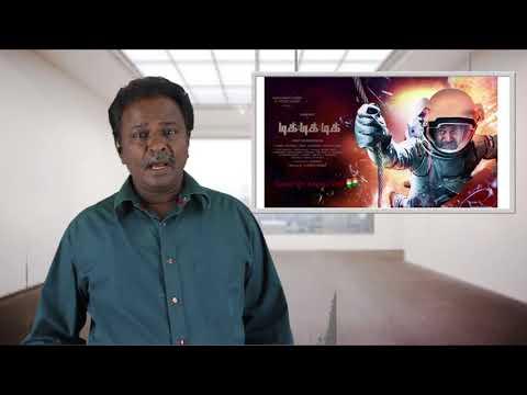 Tik Tik Tik Movie Review – Jeyam Ravi – Tamil Talkies