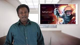 Tik Tik Tik Movie Review - Jeyam Ravi - Tamil Talkies