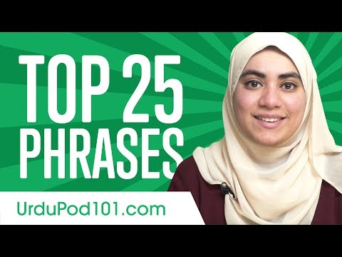 mp4 Learning By Doing In Urdu, download Learning By Doing In Urdu video klip Learning By Doing In Urdu