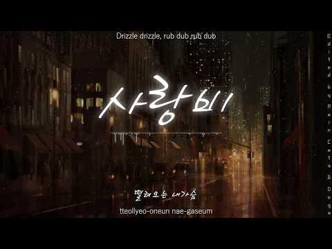 Love Rain (사랑비) - Jang Geun Suk (장근석) [Han\/Rom\/Eng] Love Rain OST