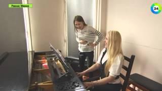 Уроки вокала. Школа вокала в Москве.