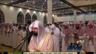 Nasser Al-Qatami 2011 al-Nahl V.1-35