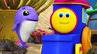 боб поезд | чудесный мир моря | имена морских животных | детские стишки | Wonderful World of The Sea