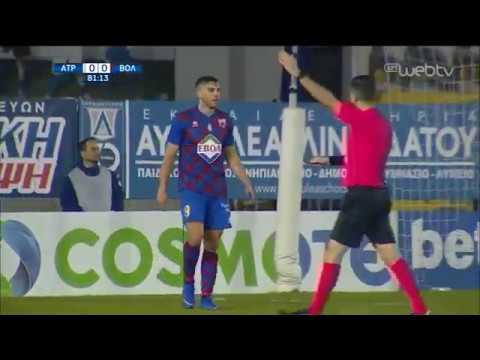 Super League : ΑΤΡΟΜΗΤΟΣ – ΒΟΛΟΣ | HIGHLIGHTS | 19/01/2020 | ΕΡΤ