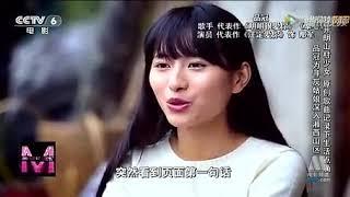 中国のガッキー栗子さんデビュー前、山里での様子生歌あり