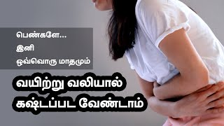 Periods Time Stomach Pain Home Remedies in Tamil | Nattu Maruthuvam
