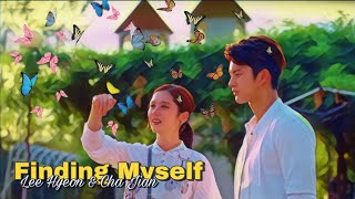 Seo In Guk - Finding Myself || IRY (FMV)