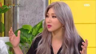 """해피투게더3 Happy Together 3 - 자이언트핑크, """"나는 이 회사를 아직 잘 모르겠다!"""". 20170706"""