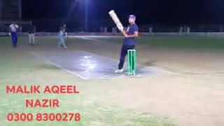 Chota Fana Waseem Lefti Umer Cheema At Dadyal Premier League