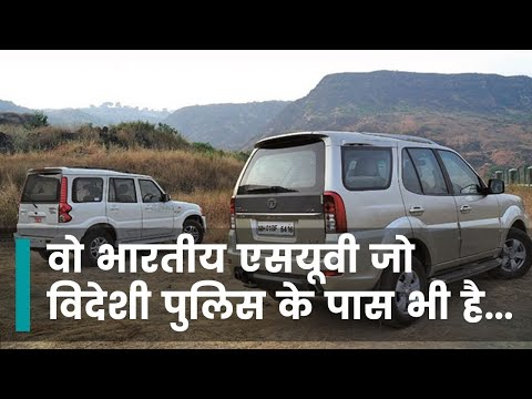 common SUV's on indian roads used by police in foreign countries | TATA safari | mahindra Scorpio