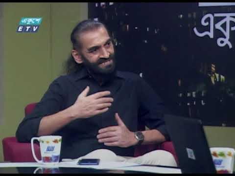 Ekusher Rat || একুশের রাত || করোনার নানা দিক || 03 March 2021|Talk Show