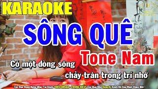 karaoke-song-que-tone-nam-nhac-song-trong-hieu