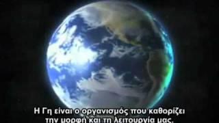 Kymatica {Full Movie} Greek Subtitles