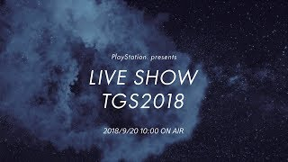 """PlayStation® presents LIVE SHOW """"TGS2018"""""""