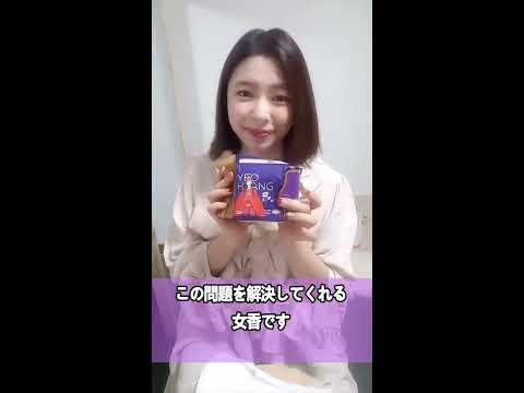 [Beauty Haul] ヨヒャン [韓国コスメ 女香] 韓方 生理用ナプキン (大型) 10P