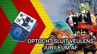 Optocht sluit Veulens jubileum af - 26 februari 2020 - Peel en Maas TV