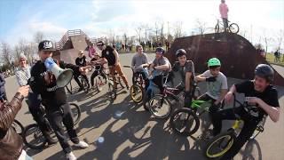 BMX контест в парке 300летия