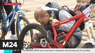 В России начинается эксперимент по маркировке велосипедов - Москва 24