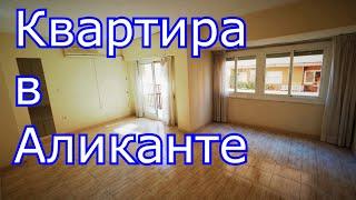 Купить квартиру в Аликанте, Испания, 3 комнаты, район Кампоамор, а.н. SpainTur