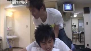 Yunho & Junsu Couple