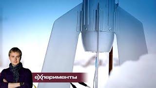 Недетские игрушки | EXперименты с Антоном Войцеховским. Все выпуски