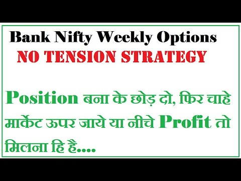 Learning to make money on binary options strategy signals