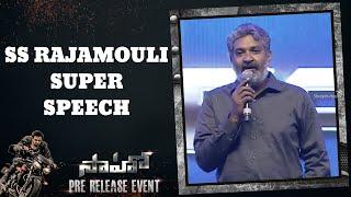 SS Rajamouli Super Speech | Saaho Pre Release Event | Shreyas Media |