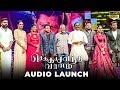 FULL HD: Chekka Chivantha Vaanam Audio Launch   STR   Mani Ratnam   AR.Rahman   KS 55