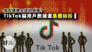 粵語新聞報道(12-05-2019)| 新疆漢人不滿習紛紛離開;大陸地方債務危連環爆發