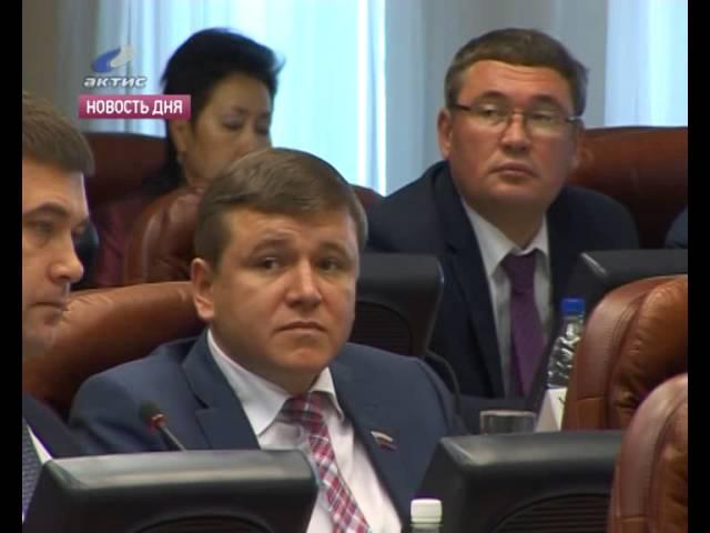 Депутаты Заксобрания получили по «заслугам»