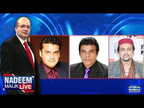 Pakistani Fankar, Qoum Ke Safaratkar | Nadeem Malik Live | SAMAA TV | 14 Aug 2017
