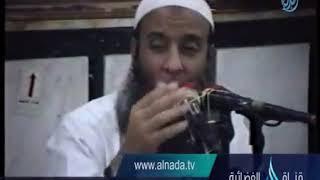 رثاء الإمام الألباني رحمه الله بعد إعلان وفاته - الشيخ أبو إسحاق الحويني