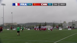 2018 World Jr. Ultimate Championships | Game 10 - Men: France vs China | Aug. 21