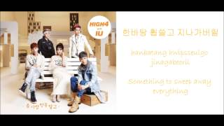 High4(Ft. IU) - Not Spring, Love, and Cherry Blossoms Han/Rom/Eng