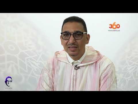 العرب اليوم - شاهد: حُكم صيام المرأة الحامل في شهر رمضان