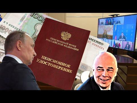 Пенсии Раздача Денег Началась Путин Сделал Подарок Работающим Пенсионерам России Индексация Пенсий
