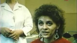 Стоматолог  Отрывок из фильма Колдуны XX века 1989 г
