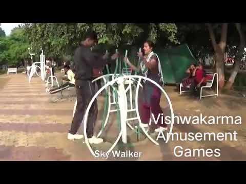 Playground Arm Exercise Equipment
